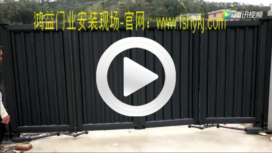 悬浮折叠门-鸿益门业安装现场