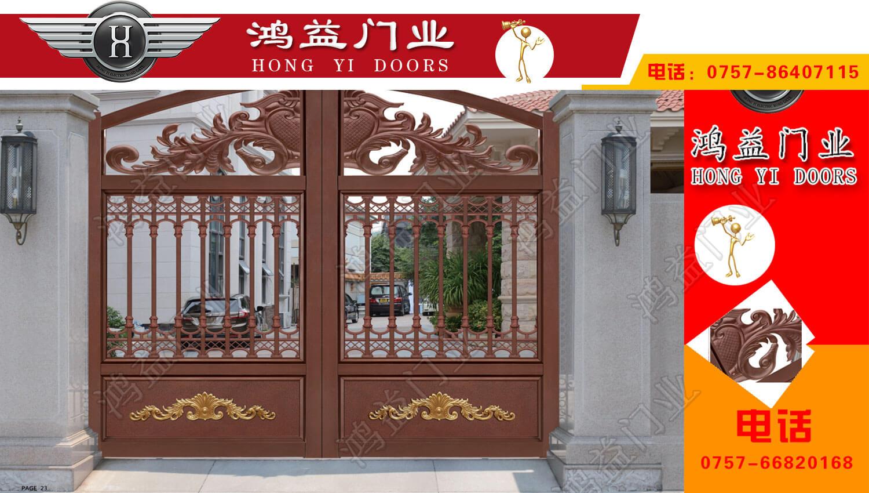 广东悬浮折叠门